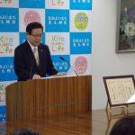 平成29年度(第1回)「ジャパンSDGsアワード」特別賞(パートナーシップ賞)を受賞しました!