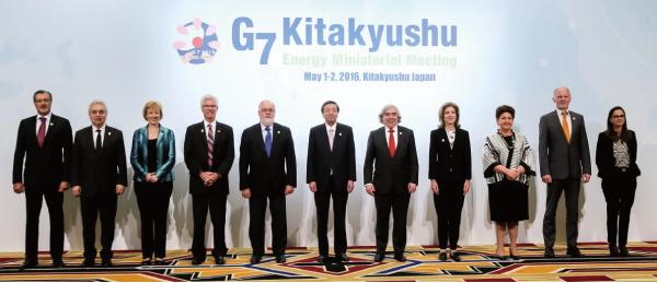 G7エネルギー大臣会合集合写真